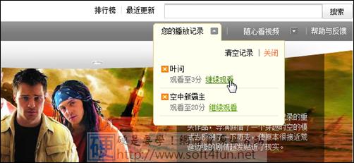 網路電視-奇藝-08
