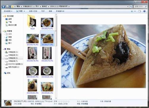 22個愛上Windows 7的理由(多媒體) clip_image004
