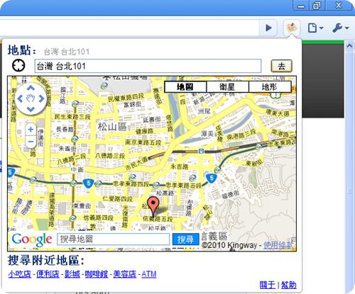 結合Google地圖,Google瀏覽器變身生活地圖+ Google01_thumb
