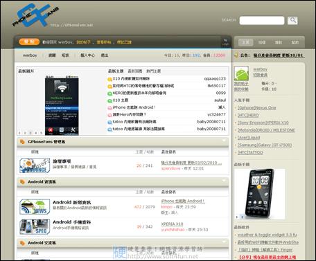 11個 Android 免費 APP 下載、介紹網站 Andorid09