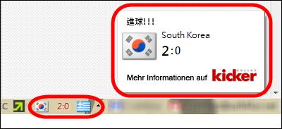 Firefox的世足賽 FIFA 比數即時轉播外掛,讓你邊工作邊關心賽事 Firefox01