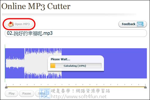 online mp3 cutter-01