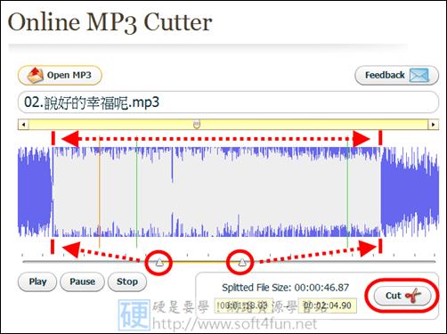 online mp3 cutter-02