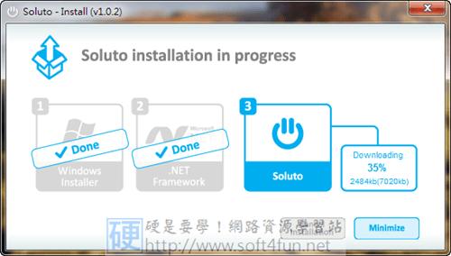 集眾人經驗的開機調校工具,有效加快開機速度:Soluto soluto08
