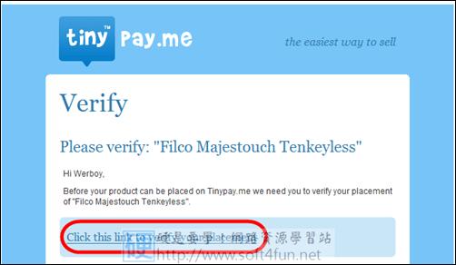 部落格變身網拍賣場,網路行銷 So Easy tinypay05