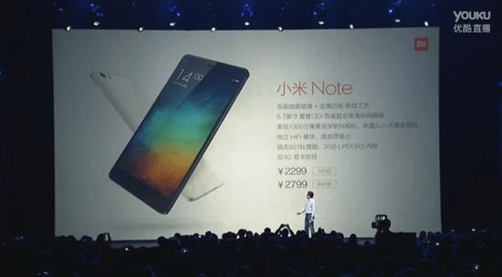 小米推出大尺寸小米NOTE 與小米NOTE 頂配版,高階規格售價僅 2,299 人民幣! 126