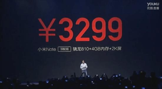 小米推出大尺寸小米NOTE 與小米NOTE 頂配版,高階規格售價僅 2,299 人民幣! 134