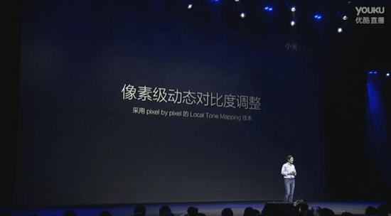 小米推出大尺寸小米NOTE 與小米NOTE 頂配版,高階規格售價僅 2,299 人民幣! 61