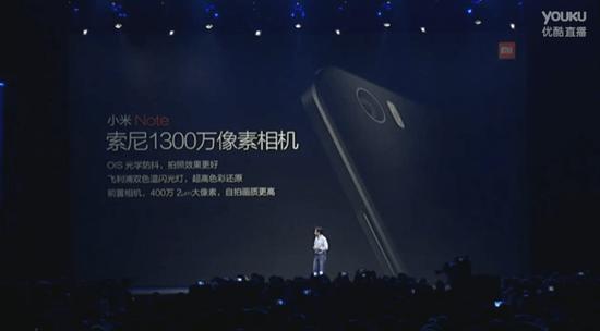 小米推出大尺寸小米NOTE 與小米NOTE 頂配版,高階規格售價僅 2,299 人民幣! 90