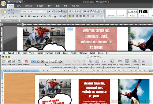 [文書相關] OFFICE 2008 for Mac 轟動上市 2199944664_531516161c