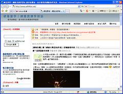 [瀏覽相關] Firefox變成IE,轉換跑道沒煩惱 2161755739_581e4e6479_m