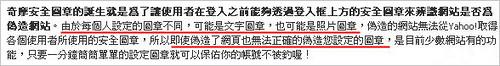 [硬佈告欄] 《硬是要學》內容出現在Yahoo!科技新聞 ,記者違規啦! 478736306_0bf7b7aa2b