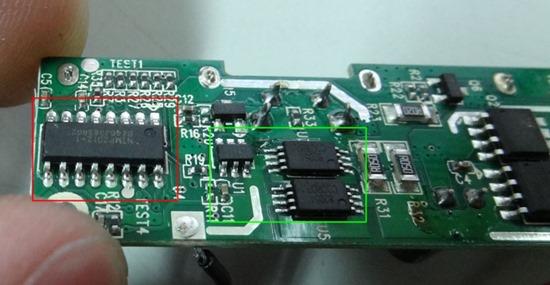 BAQSS BEST4 新改版10400mAh行動電源簡介及測試 16