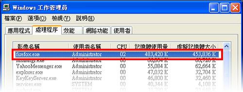 [瀏覽相關] 龜了很久的 Firefox 3 終於發出一點光芒 2500218904_a69e97c1a9