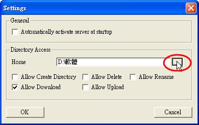 [檔案工具] 3秒快速架好FTP - Baby FTP Server 2128512910_3570f2f982