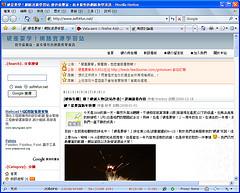 [瀏覽相關] Firefox變成IE,轉換跑道沒煩惱 2162556538_118cba915f_m