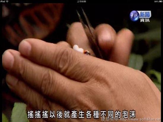TVman 無線數位電視接收器,用 WiFi 就能看電視 clip_image014
