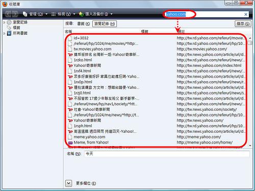 批次刪除特定網站的瀏覽紀錄(Firefox) 3964485827_3e0265c347