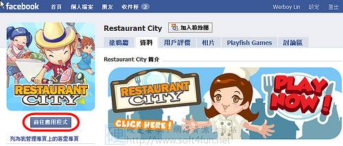 To find facebook games-03