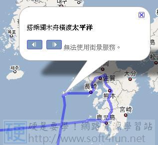GoogleMap也有航海圖!台灣到澳洲不用搭飛機! 4017370850_bda49cf257