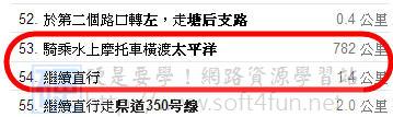 GoogleMap也有航海圖!台灣到澳洲不用搭飛機! 4016605859_5b68317d07