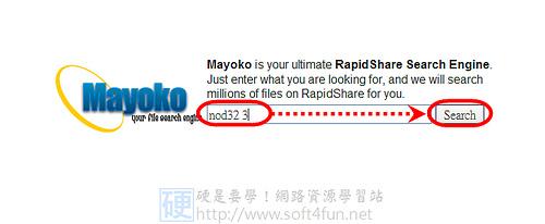 RapidShare 專用的檔案搜尋引擎 - Mayoko 3780442019_fb50e36e87
