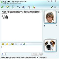 [即時通訊] Windows Live Messneger 8.5 嚐鮮報告+下載連結 517936275_3701a249c1_m