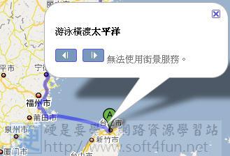 GoogleMap也有航海圖!台灣到澳洲不用搭飛機! 4017370734_353e4c8aa9