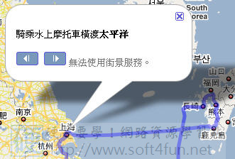 GoogleMap也有航海圖!台灣到澳洲不用搭飛機! 4017370562_54c3a96de8