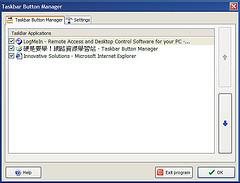 [桌面相關] 調整工具列順序的好工具 - Taskbar Button Manager 453956831_853e5b4c78_m