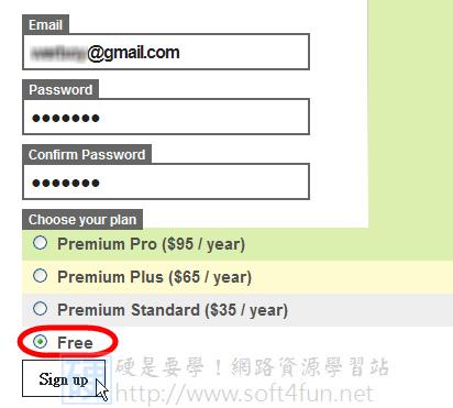 網站監測工具,幫你監測網站是否還在線上 4100509341_b19b762dd6