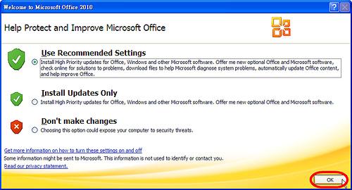 Office Professional Plus 2010 正式版開放下載囉! 4117235426_1f1fcf60f3
