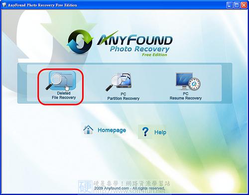 傻瓜照片還原軟體,三個步驟快速救回誤刪的照片 4074909093_7f96600abb