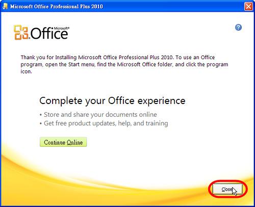 Office Professional Plus 2010 正式版開放下載囉! 4116466811_a23f9aab5a