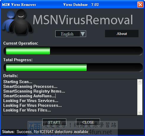 刪除MSN並,幫你砍掉發送病毒訊息的元兇:MSNVirusRemoval 4055682707_2efa710193