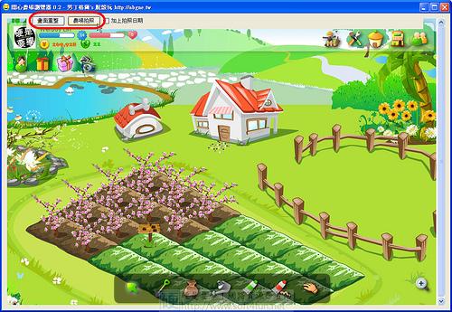 農民ㄟ種菜新選擇,開心農場瀏覽器 4040438180_4140cebda4