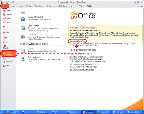 Office Professional Plus 2010 正式版開放下載囉! 4117235730_1f03ecc792