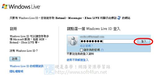 刪除MSN並,幫你砍掉發送病毒訊息的元兇:MSNVirusRemoval 4058220243_a0edbf1387