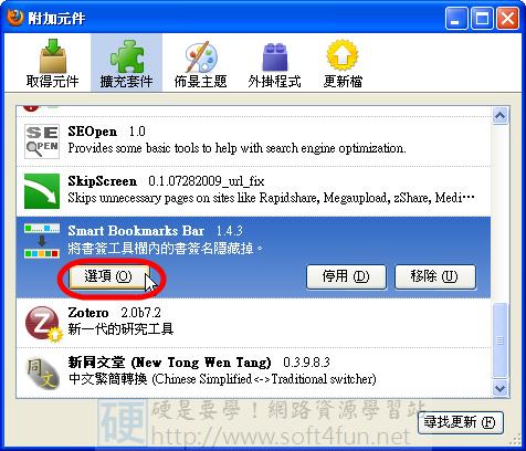 優化書籤工具列,一行讓你「放更多」:Smart Bookmarks Bar 4035195046_0d8faa195e