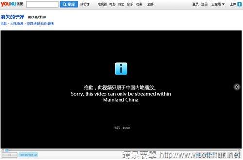 破解優酷、酷6、土豆…等17個中國影音網站限制(Chrome 擴充套件) Unblock-Youku-01_thumb