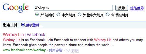 防止透過搜尋方式取得 Facebook 個人資料 4183964281_65b61827f5