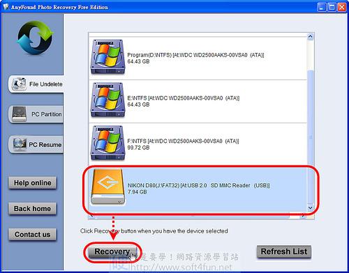 傻瓜照片還原軟體,三個步驟快速救回誤刪的照片 4074909351_8bebafa07d