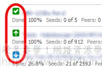 Facebook 變身遠端 BT 下載機,抓檔抓到手抽筋 4093490406_7ce966b34d