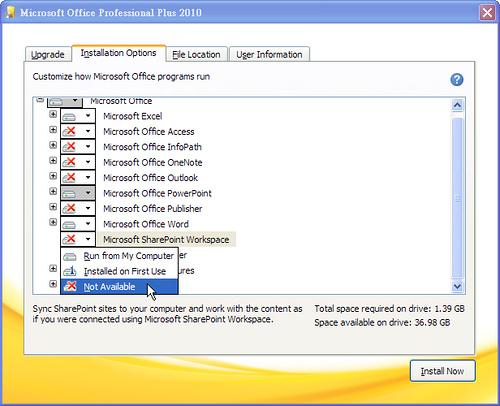 Office Professional Plus 2010 正式版開放下載囉! 4116466749_3065bc5dd6