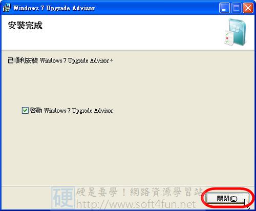Windows7 Advisor-02