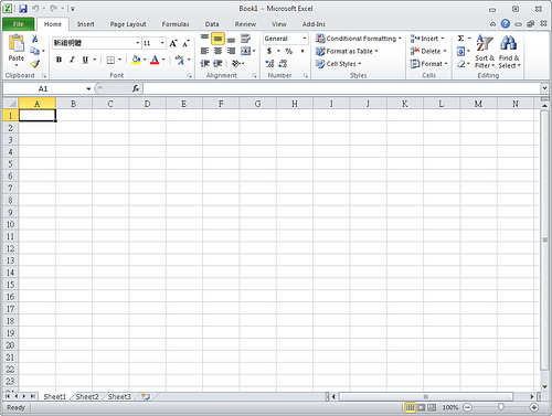 Office Professional Plus 2010 正式版開放下載囉! 4117252846_8a7d86c387