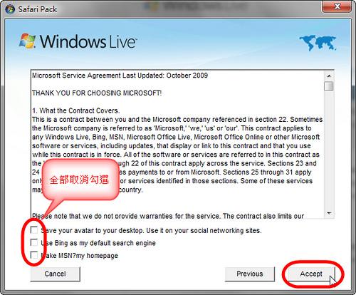逗趣搞笑的 Windows 體驗包,帶你體驗世界各個角落 4369305419_b6da5b95b6