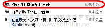 GoogleMap也有航海圖!台灣到澳洲不用搭飛機! 4017370926_bedc231ab0