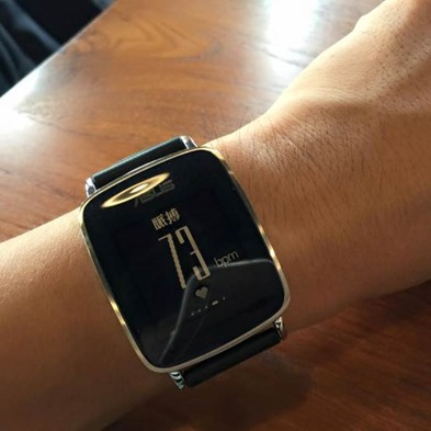 ASUS VivoWatch 運動手錶,電池續航超長,可測UV等級、心率 clip_image021
