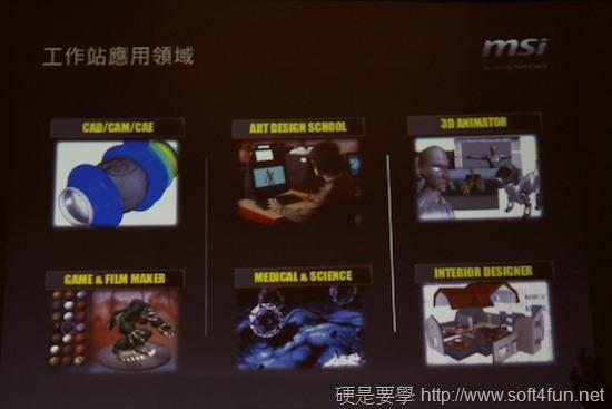 引領視覺新革命,微星筆電新品體驗會 clip_image009
